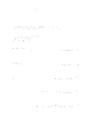 Fpm11200618 001