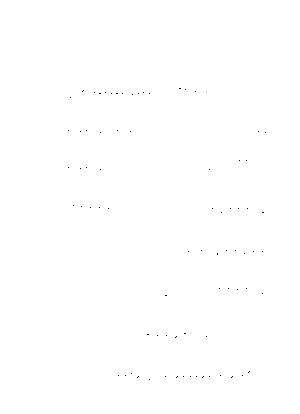 Fpm16289307 001