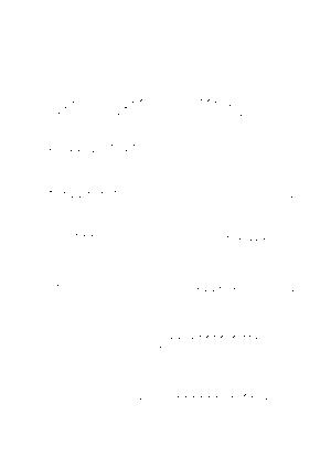 Fpm16409213 001