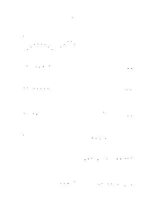 Fpm16512871 001