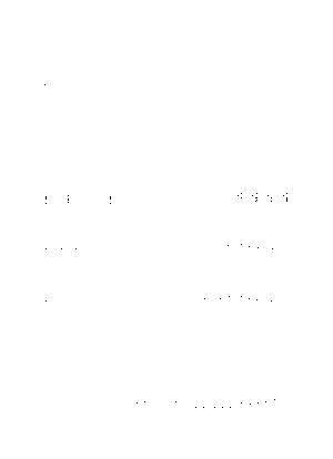 Fpm17293316 001