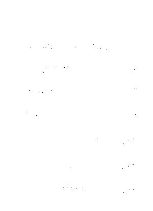 Fpm17928699 001
