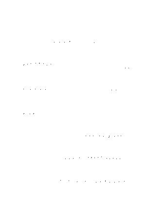 Fpm21072884 001