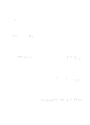 Ftm000006