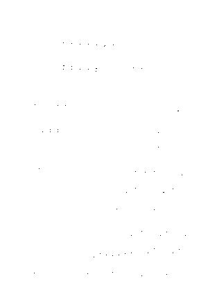 G044umi