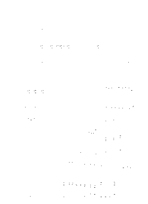 G365rupan