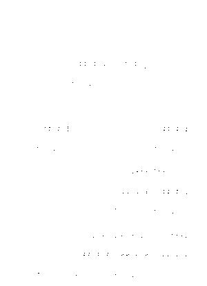 G367rujyu