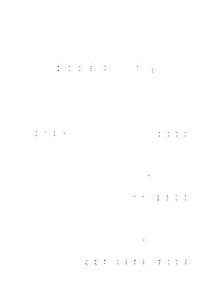 G371caccini