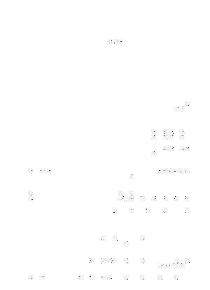 G373rakun