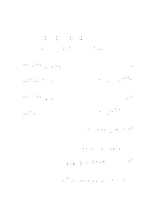G388papurika keyg