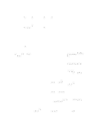 G440gurenge