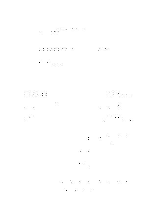 G503kokoronotabi
