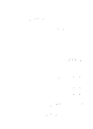 G510shikararete