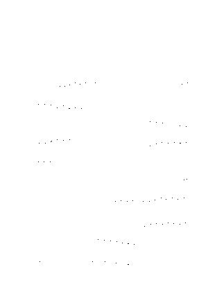 G518nekobus