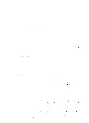 G529aitakuteima