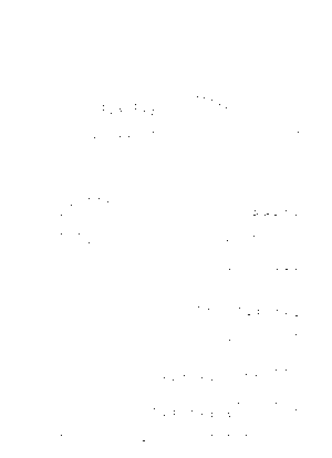 G533kousui