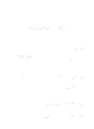 G538kazeno