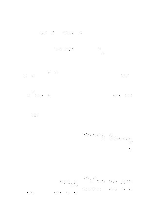 G573takane