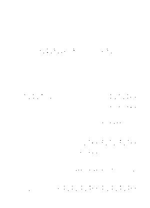 G582konayuki