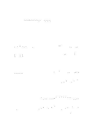 G587dryflower