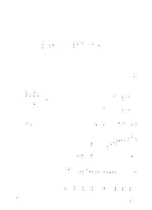 G597asueno
