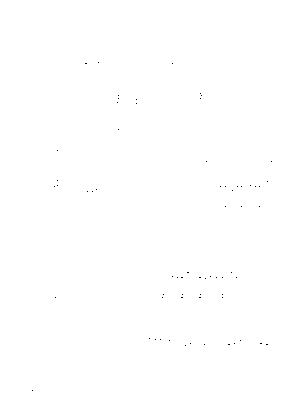 G603paleblue