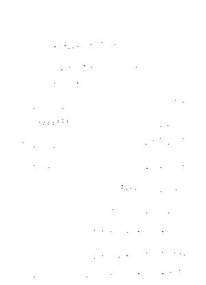 G626kitakami
