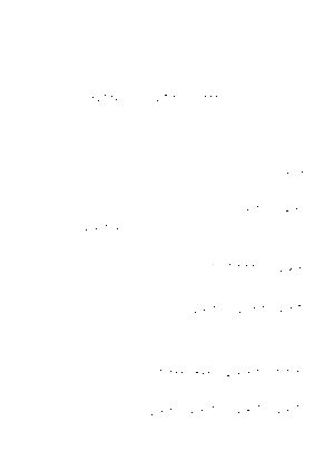 G629tsubomi