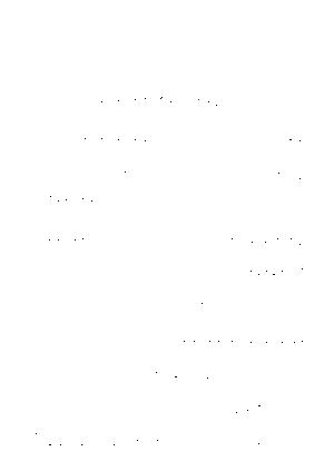 G630hatsukoi
