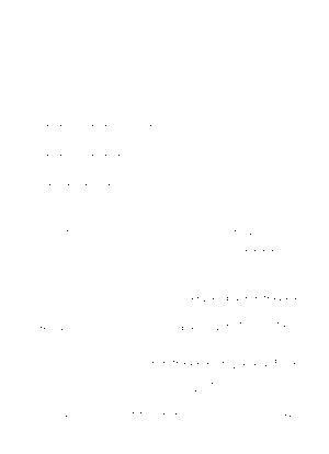 Ghaa 05 vibraphone