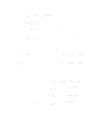 Gkt 001