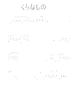Gm1005
