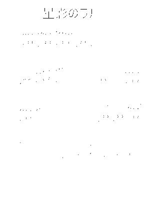 Gm1006