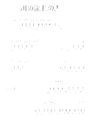 Gm1008