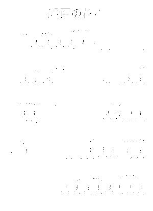 Gm1013