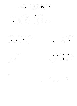 Gm1015