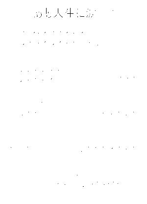 Gm1016