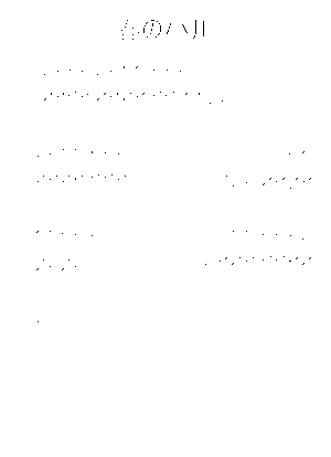 Gm1023