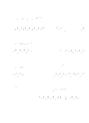 Gm1025
