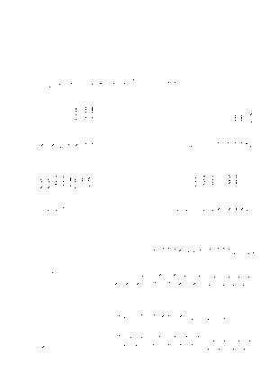 Gm1027