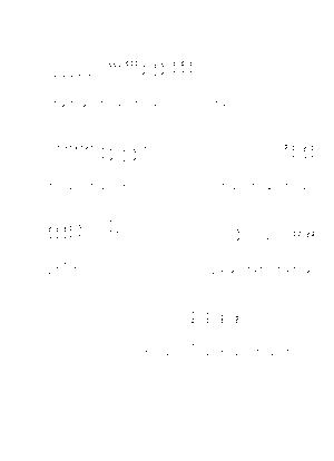 Gm1030