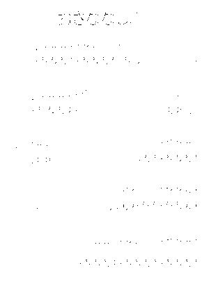 Gm1037