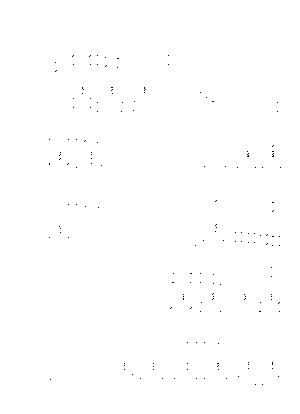 Gm1038