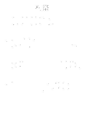 Gm1046
