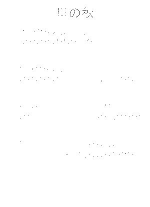 Gm1047
