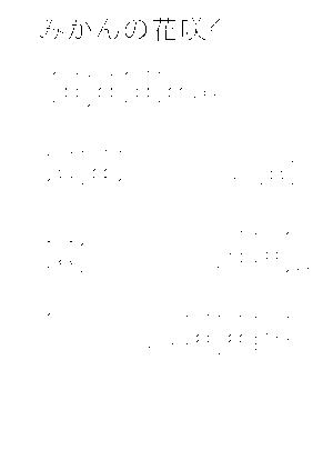 Gm1051