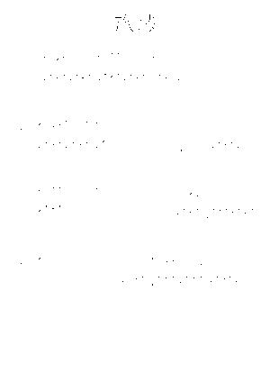 Gm1053