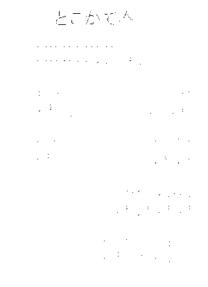 Gm1054