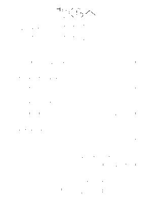 Gm1056