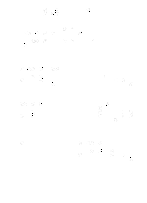 Gm1058